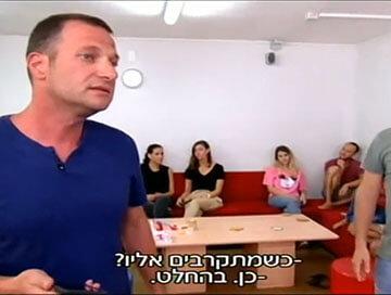 המכון בכתבה על בעיות בוויסות החושי בחדשות ערוץ 2